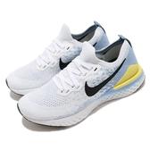 【六折特賣】Nike 慢跑鞋 Wmns Epic React Flyknit 2 白 藍 女鞋 運動鞋 【ACS】 BQ8927-106