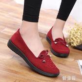 夏季布鞋女鞋平跟平底單鞋休閒工作鞋中年媽媽鞋豆豆鞋子女 QG4748『優童屋』