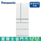 Panasonic國際601L六門變頻玻璃冰箱NR-F606HX-W1含配送+安裝【愛買】