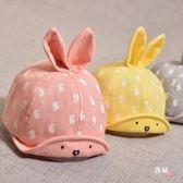 八八折促銷-春秋女寶寶鴨舌帽0-1歲公主可愛嬰兒帽子3-6-12個月春夏薄遮陽帽