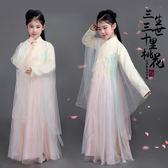 (交換禮物)三生三世十里桃花白淺古裝cos同款兒童古裝演出服女仙女服裝漢服