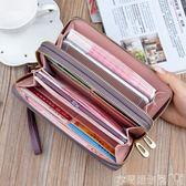 錢夾新款歐美女士錢包女長款女式多功能皮夾子女款雙拉鏈手拿包錢夾潮 夏洛特居家