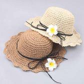 韓國天出游兒童草帽女沙灘遮陽可摺疊女寶寶帽子親子母女帽 晴天時尚館