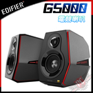 [ PCPARTY ] 漫步者 Edifier G5000 高音質電競喇叭