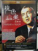 影音專賣店-Y59-175-正版DVD-電影【桃色血案】-詹姆斯 史都華
