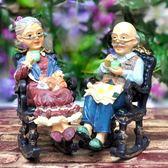 創意生日送老公老婆浪漫驚喜爸爸媽媽父母情侶祝福情人節交換禮物一對【年中慶八五折鉅惠】