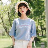 霧霾藍棉麻短袖t恤女夏2018新款韓版寬鬆字母小清新學生顯瘦上衣 萬聖節服飾九折