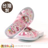女童鞋 台灣製Hello kitty正版淑女拖鞋 魔法Baby