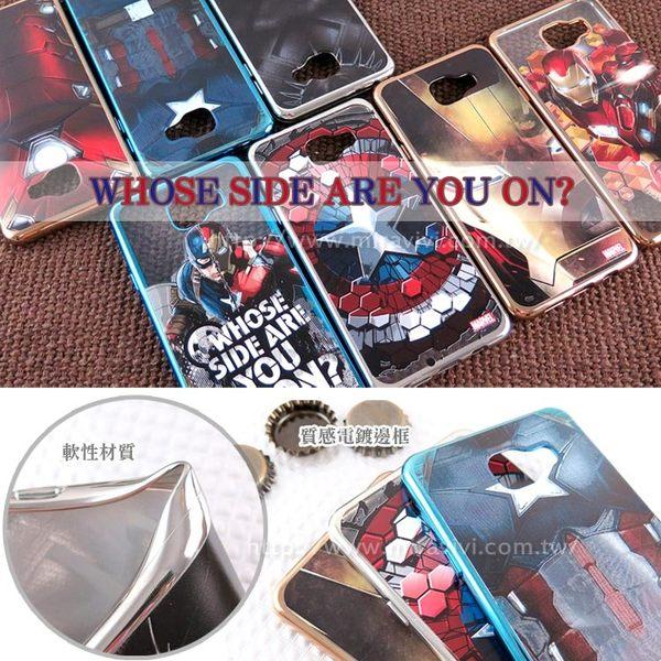 【MARVEL】Samsung Galaxy A7 (2016) 復仇者聯盟 時尚電鍍保護軟套