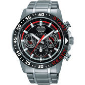 ALBA 雅柏 ACTIVE 活力運動計時手錶-黑/44mm VD53-X239D(AT3967X1)