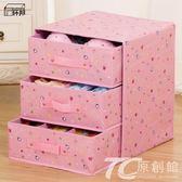 內衣收納盒布藝抽屜式收納箱內衣盒帶內格放內衣內褲襪子的收納盒