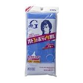 日本製【Kikulon】澡巾(超粗) GM/20083(約30*110cm)