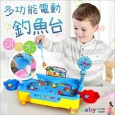 兒童益智釣魚盤玩具 磁性旋轉音樂電動釣魚達人玩具-JoyBaby