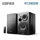 Edifier R1280DB 2.0聲道藍牙喇叭