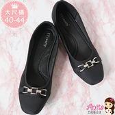 艾妮塔公主。中大尺碼女鞋。時尚絲面方環鑽包鞋 娃娃鞋 共2色。(D545) 40 41 42 43 44碼