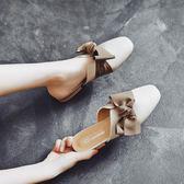 ulzzang涼拖鞋女夏時尚2018新款半拖鞋女外穿無后跟懶人鞋
