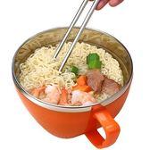 【PUSH!餐具】防燙防摔加厚304不鏽鋼泡麵碗(中號橙色)E63-1