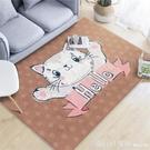 卡通地毯客廳茶幾墊現代簡約臥室沙發可愛房間床邊毯滿鋪家用地墊 618購物節 YTL