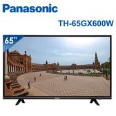 『Panasonic』-國際牌 65吋4K UHD 連網液晶顯示器+視訊盒 TH-65GX600W(免運費不含基本安裝)