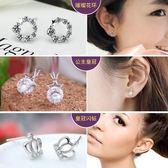 618好康鉅惠S925銀飾韓版耳環耳飾耳扣飾品女流行