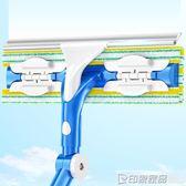 擦玻璃器雙面伸縮桿擦窗神器高樓搽刮器清潔清洗刷洗窗戶工具家用 印象家品