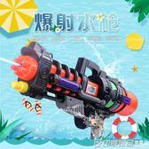 兒童水槍戲水玩沙玩具超大號成人高壓遠射程漂流呲水槍玩具男女孩igo  印象家品旗艦店