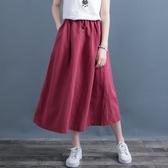 降價兩天 棉麻 純色抽繩木扣棉麻半身裙 復古亞麻a字裙寬鬆大尺碼中長裙