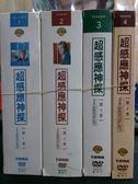 影音專賣店-0041-正版DVD*套裝影集【超感應神探1-4季】-台灣發行正版二手影集 不拆售