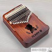 拇指琴 卡林巴琴17音專業手間拇指琴初學者迷你手指鋼琴kalimba拇指琴 風馳