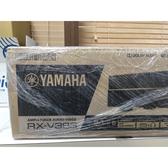 【展示機出清】山葉 YAMAHA RX-V383 環擴擴大機 5.1聲道 公司貨