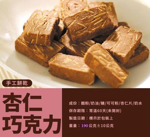 漢神網購獨家【方師傅】綜合手工餅乾(罐裝) 三罐 特價1100元