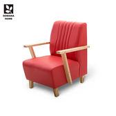 ♥多瓦娜 Abner 亞伯勒原木扶手質感單人沙發 三色 C63 台灣製造 MIT 沙發 單人沙發