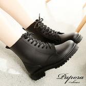 大尺碼馬丁靴防水雨鞋中筒雨靴KY829黑PAPORA