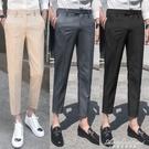 小西褲男修身九分潮流韓版商務正裝夏季薄款直筒小腳垂感褲子休閒 黛尼時尚精品