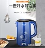 半球型電水水壺家用電熱水壺保溫一體熱水壺自動斷電燒水壺電水壺 【快速出貨】