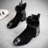 秋冬季短靴女韓版百搭毛毛女鞋加絨保暖棉鞋英倫風馬丁靴
