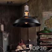 創意個性燈飾現代簡約燈具餐廳咖啡廳吧臺客廳臥室酒吧鐵藝吊燈igo「Top3c」