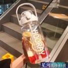 水杯 2000ml運動水杯女大號大容量帶吸管超大便攜戶外男水壺瓶學生運動 星河光年
