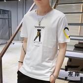 【2件】長袖t恤男士韓版潮流內搭衣服短袖打底衫男裝上衣潮【左岸男裝】
