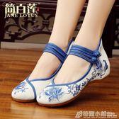 老北京布鞋女士時尚內增高女式的媽媽鞋繡花鞋單鞋 格蘭小舖