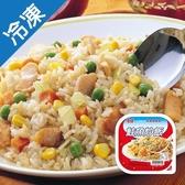 桂冠鮭魚炒飯275g【愛買冷凍】
