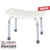 [公司原廠貨] 恆伸醫療器材 ER-5001-白色 無靠背洗澡椅