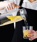 冷水壺 竹蓋玻璃冷水壺大容量涼水壺家用耐熱水壺飲料扎壺裝果汁瓶涼水杯 CY潮流