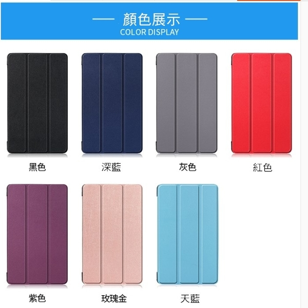 【妃航】2020 iPad Pro 10.9/11/12.9 卡斯特紋/皮紋 超薄 三折/支架 皮套/保護套