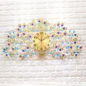 大氣客廳掛鐘現代簡約裝飾鐘錶靜音個性創意時尚掛錶石英鐘 igo 台北日光
