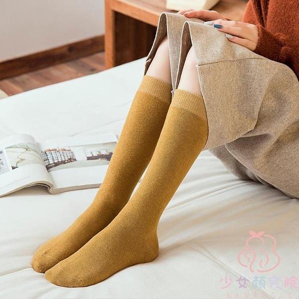 棉襪女加絨加厚長筒襪子秋冬季【少女顏究院】