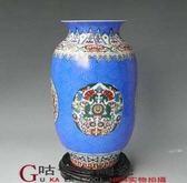 景德鎮陶瓷器 花瓶擺件