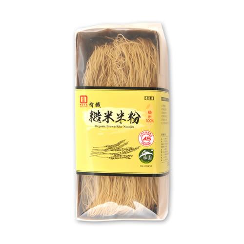 有機糙米米粉
