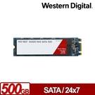WD 紅標 SA500 500GB SSD M.2 2280 NAS固態硬碟