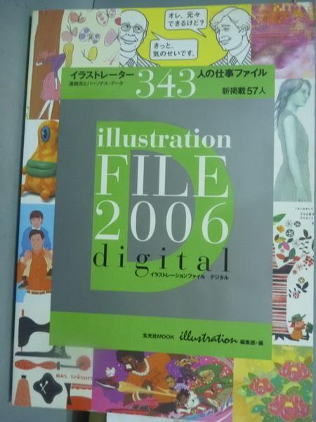 【書寶二手書T9/藝術_QOF】illustration FILE 2006_玄光社